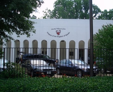 Embassy of Bahrain in Washington DC