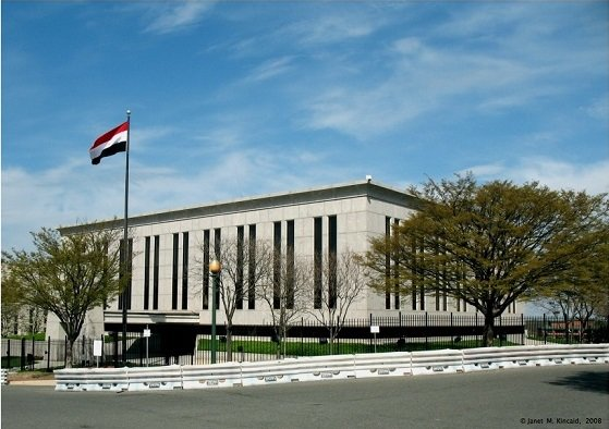 Embassy of Egypt in Washington DC