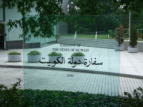 Embassy of Kuwait in Washington DC